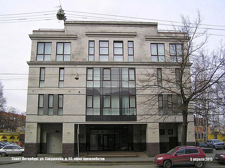 Sawuschkina Straße 55